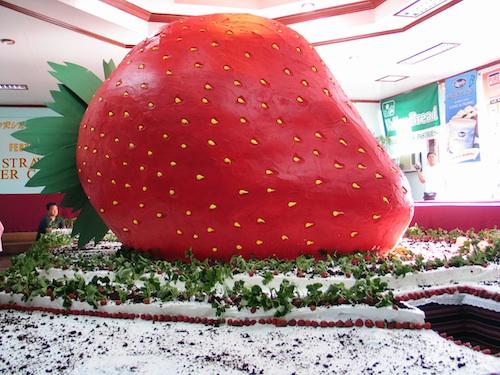 World's Largest Strawberry Shortcake