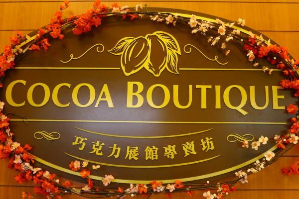 Cocoa Boutique Kota Kinabalu
