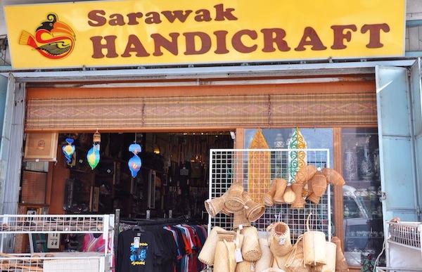 Sarawak Handicraft