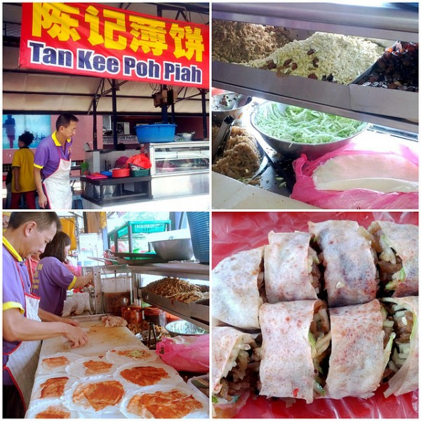 Poh Piah by Suanie