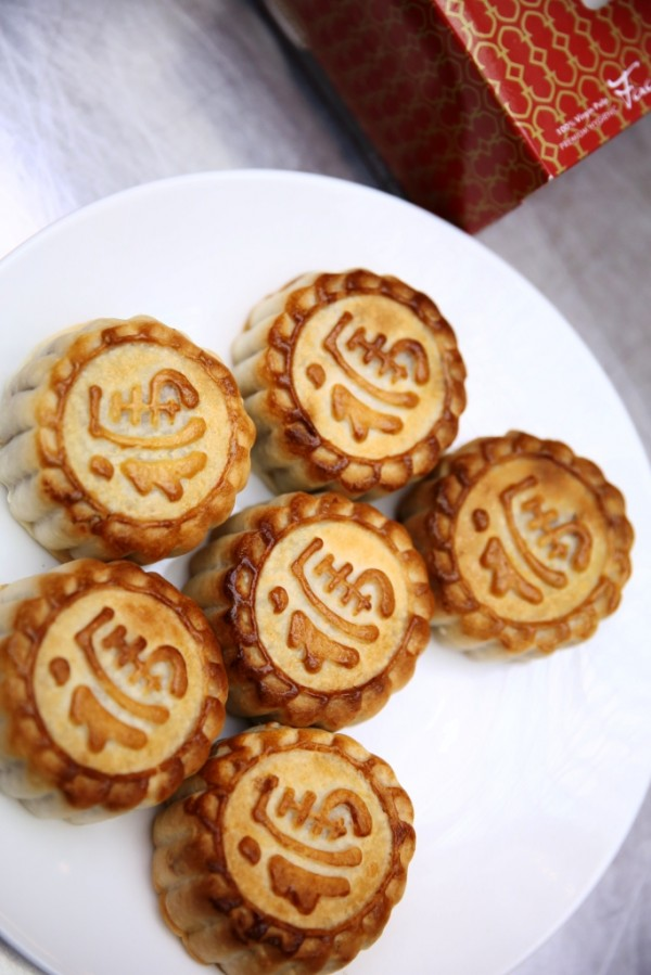 Manila Mooncake Bake-Off