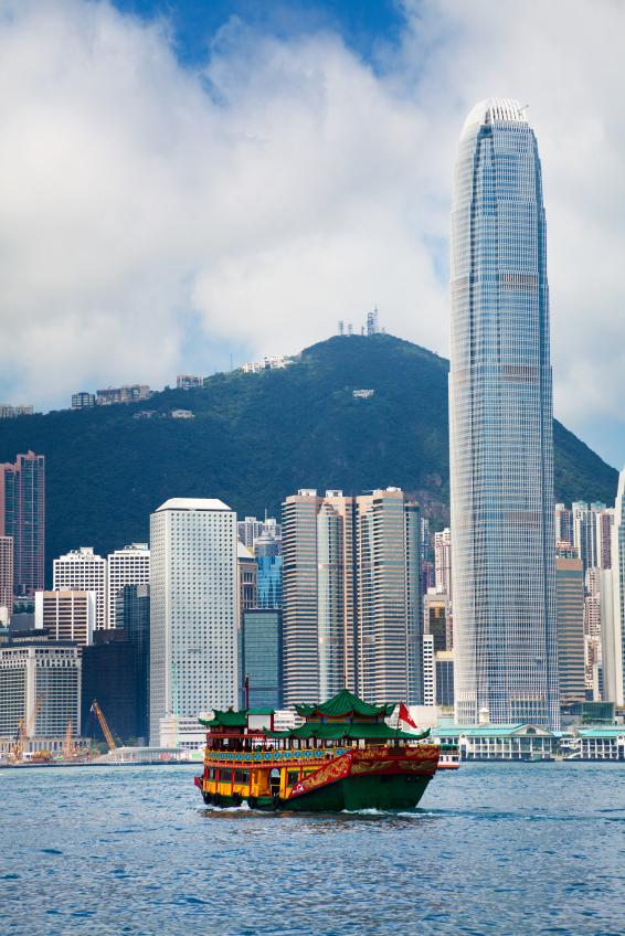 Agoda Hong Kong Hotel Flash Sale