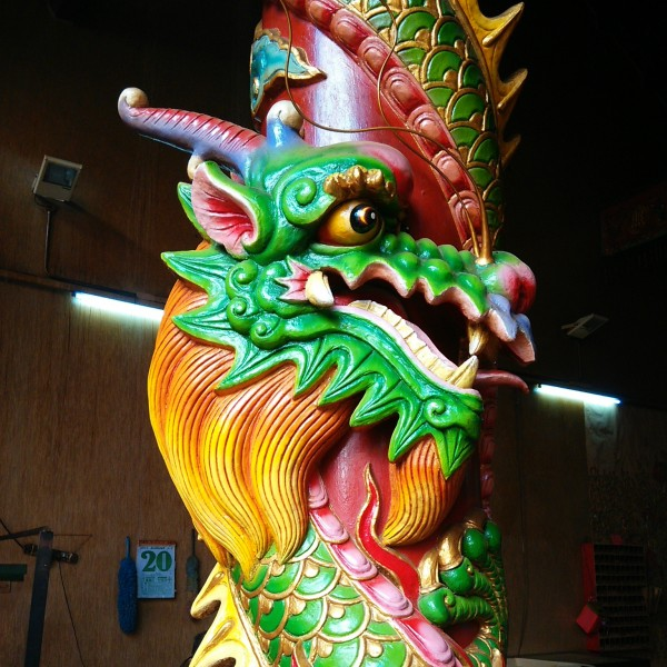 Dragon at Guan Di  Temple