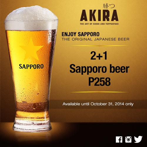 Beer and teppanyaki