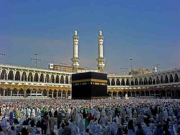 Eid'l Fitr at the gate of Abdul Aziz