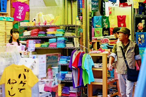 Souvenirs from Japan by Toshihiro Gamo via Flickr