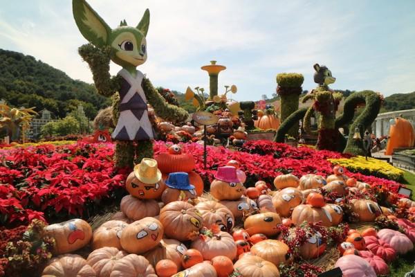 Halloween decorated garden