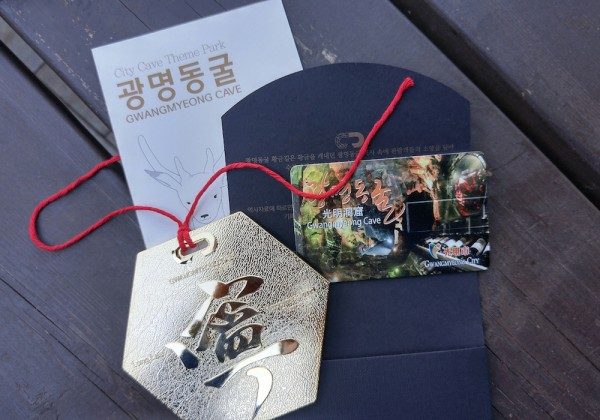 Gwangmyeong Cave welcome kit