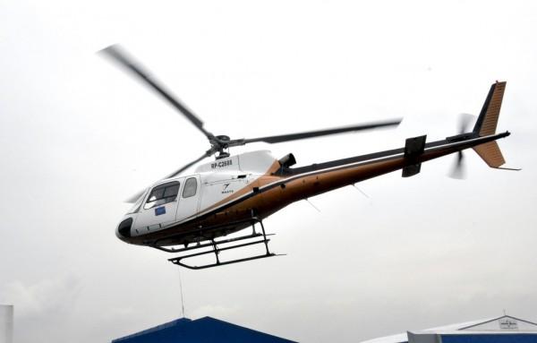 UHOP Chopper