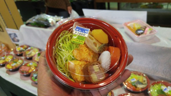 Sample food for sale