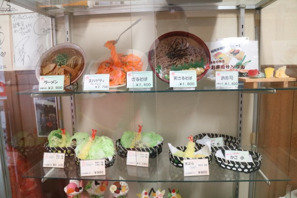 various sample food for sale