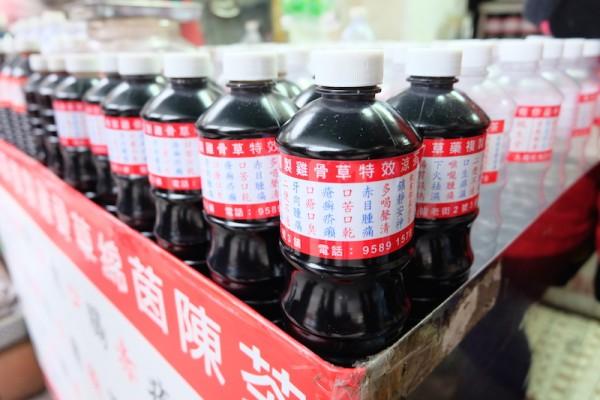 Chinese Herbal Tea