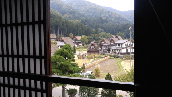 View from the Attic of Kanda House