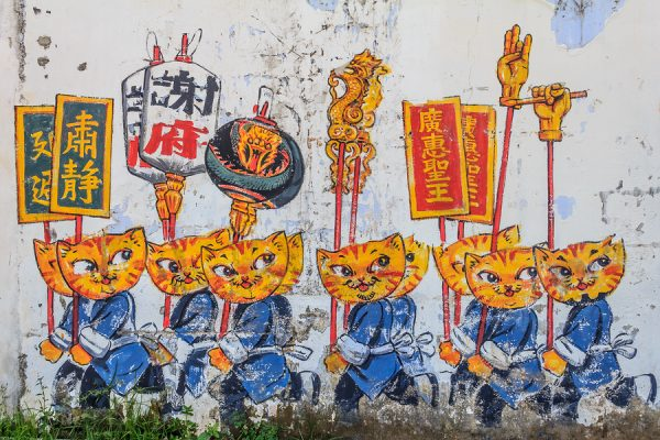 """Wall artwork named """"Cats and Humans Happily Living Together"""" in Penang Georgetown UNESCO heritage zone by 101 Lost Kittens"""