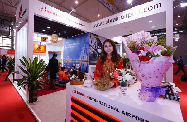 Bahrain Airport Company Booth