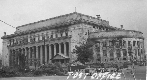 Manila Central Post Office Post World War II Photo