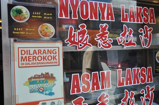 Nyonya Food in Malacca