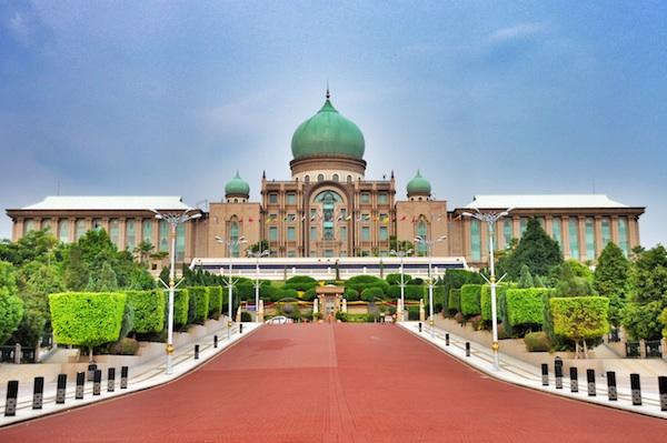 Perdana Putra in Putrajaya Malaysia
