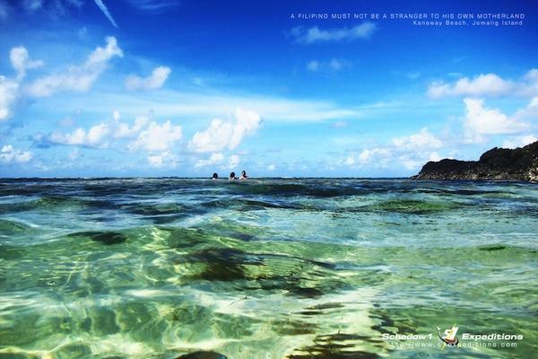 Kanaway Beach in Jomalig Quezon