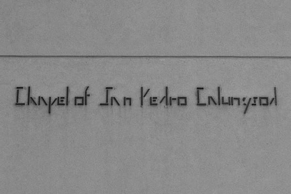 Interesting Font at the Chapel of San Pedro Calungsod