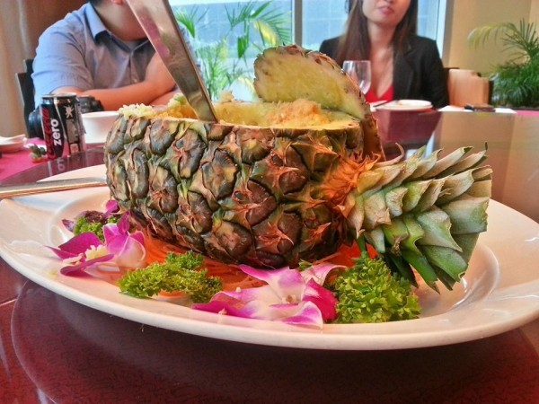 Whole Pineapple Fried Rice