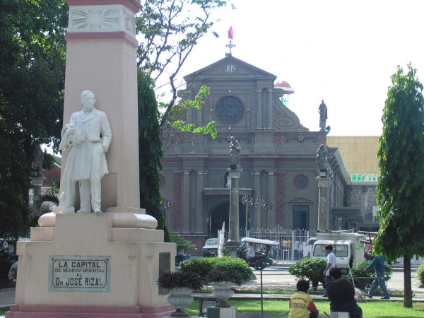 Cathedral of St Catherine of Alexandria in Dumaguete