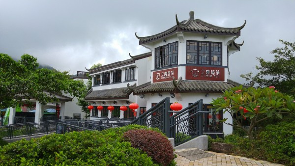 Entrance of Ngong Ping, Lantau Island
