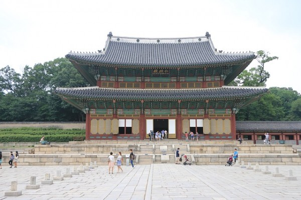 Changdeokgung Palace in South Korea