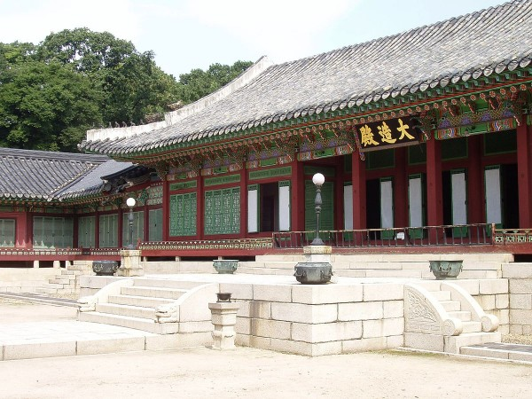 Daejojeon Hall by Daderot. Licensed under CC BY-SA 3.0 via Commons