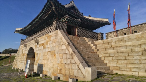 Pagoda at the top of the Fortress overlooking Suwon