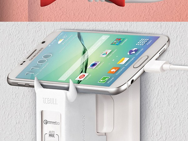 place your mobile phone on top of it while charging