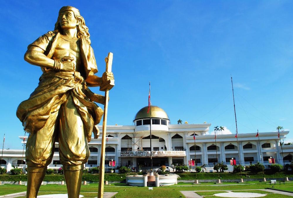 Image result for sultan kudarat provincial capitol