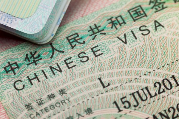 Apply Chinese Visa