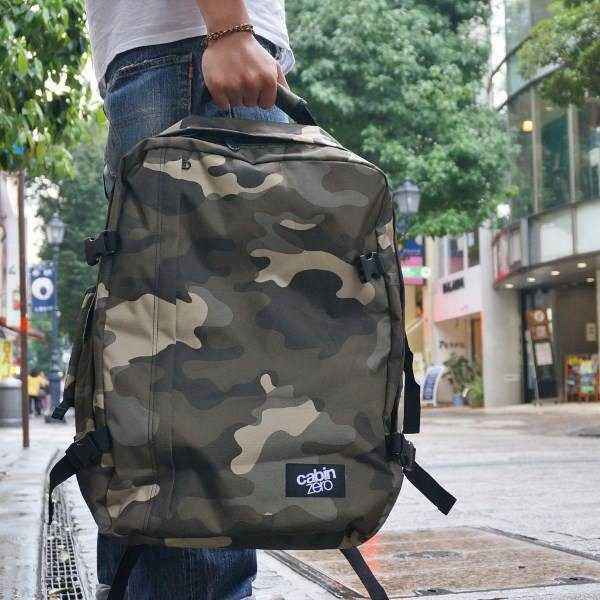 Cabinzero Camo 44L backpack photo by Cabin Zero PH