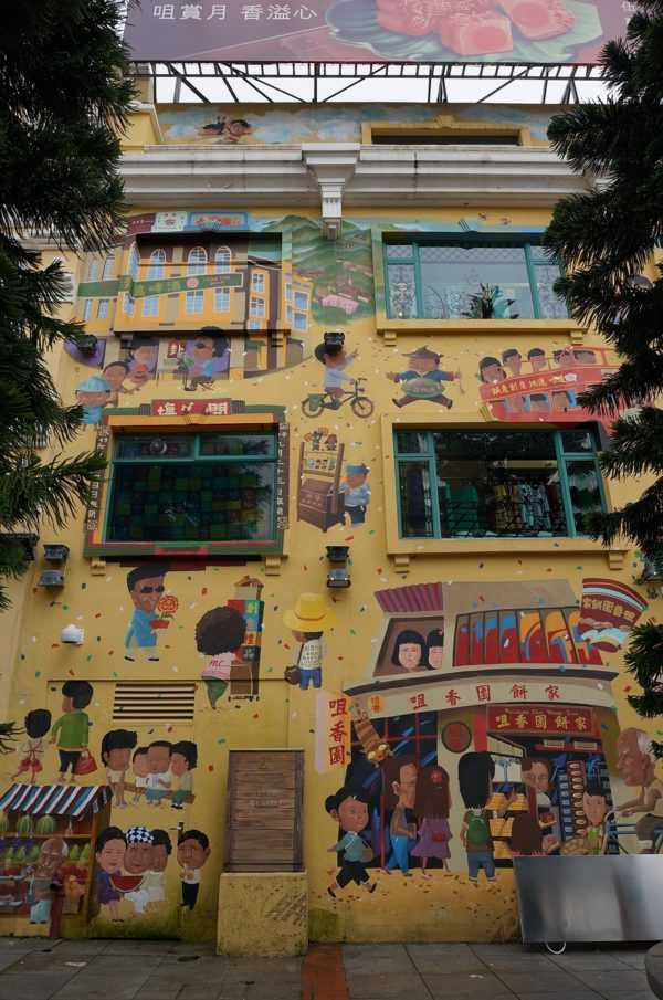 Beautifully painted building in Taipa Macau