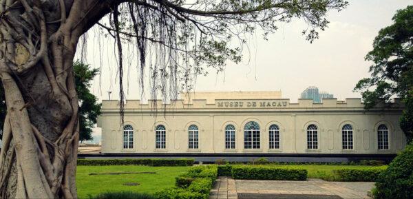The Macau Museum