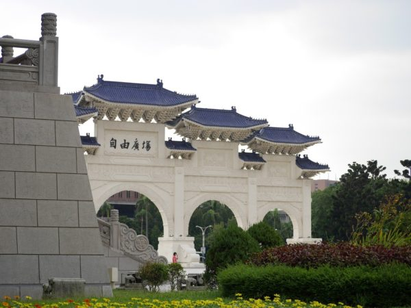 Complete Taipei Travel Guide Blog