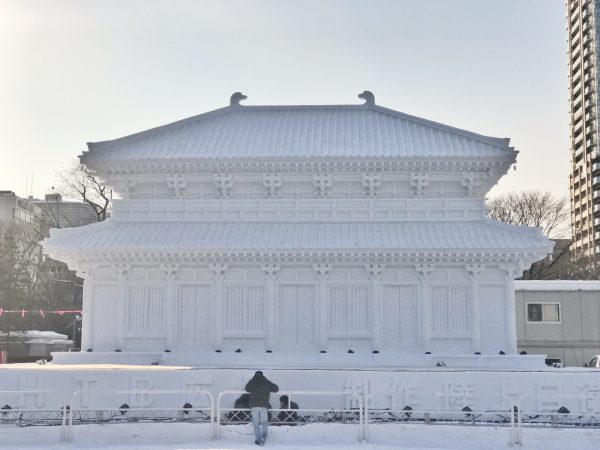 Ice and Snow replica of the Central Grand Hall of Kofukuji Temple in Nara Japan