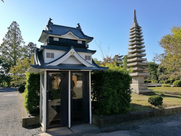 Japanese Castle Themed Telephone Booth