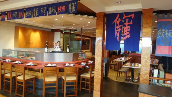 Food outlets inside Star Cruises
