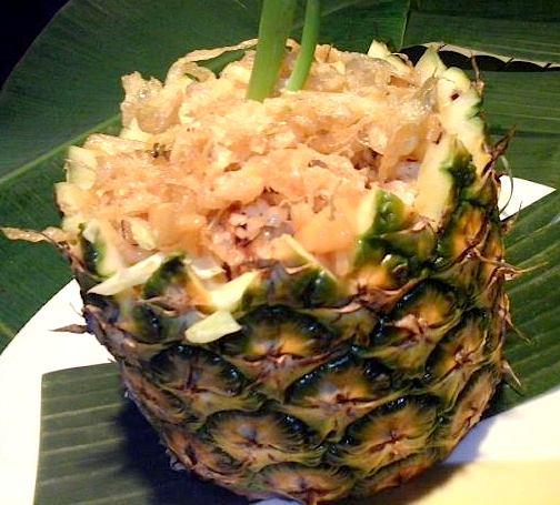 Wahine Pomelo Salad