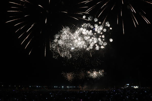 Pyromusical show for capping off the successful 7th Sillag Festival. Photo from BCDA.