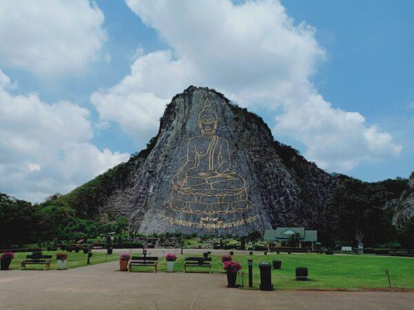 Khao Chi Chan Buddha