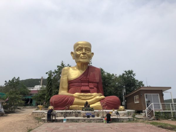 Buddhist Monk Statue Koh Larn