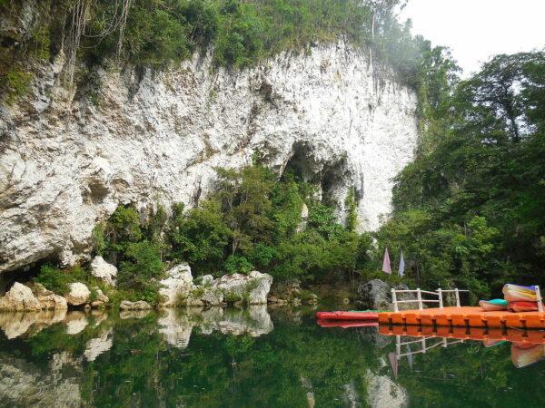 Panhulugan Cliff at Sohoton Natural Bridge National Park
