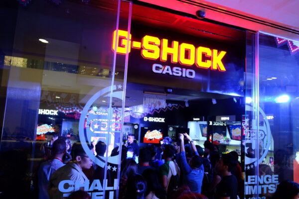 G-SHOCK Ayala Vertis North