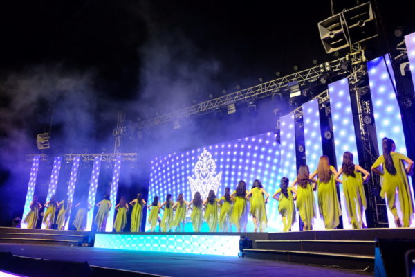 Miss Bohol Contestants during the Swimsuit Competition
