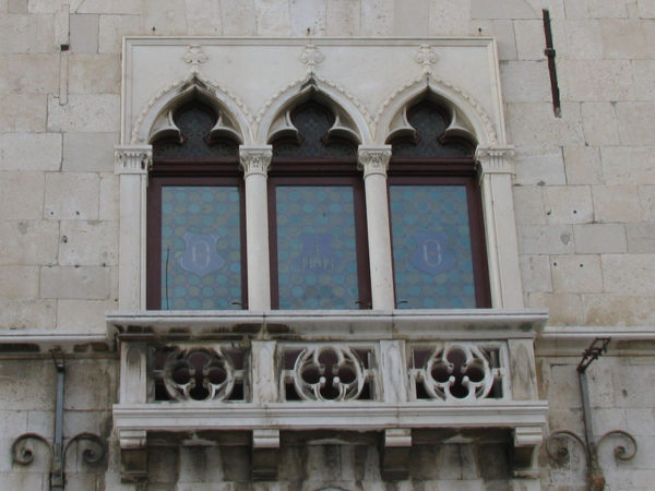 Trifora at the Ethnographic museum in Split photo via Wikipedia Commons