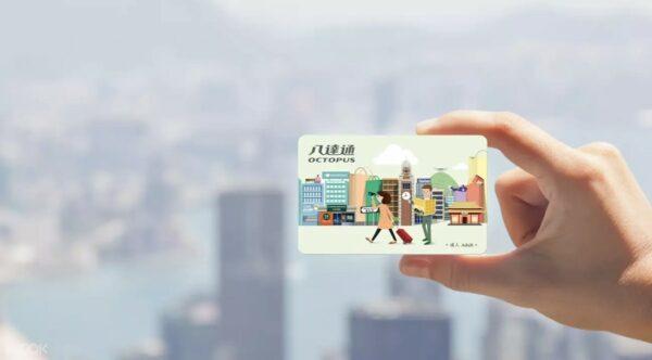 Hong Kong Octopus Card
