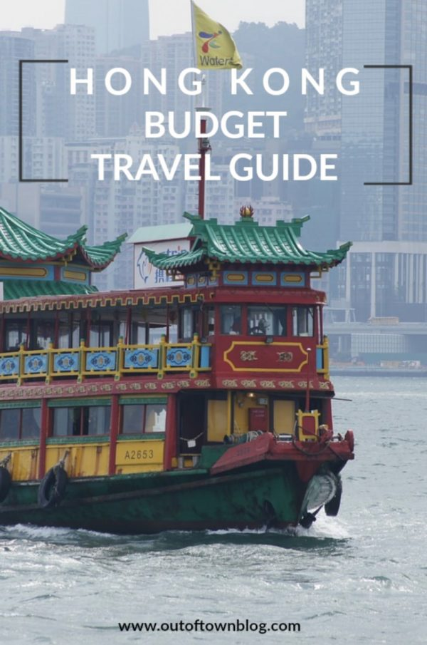 The Ultimate Hong Kong Budget Travel Guide